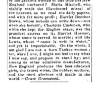 """""""Products of New England,"""" <em>Lowell Daily Citizen and News</em>, March 30, 1871"""
